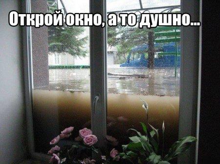 Вода в оконной раме