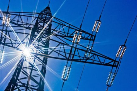 Энергоснабжающие системы