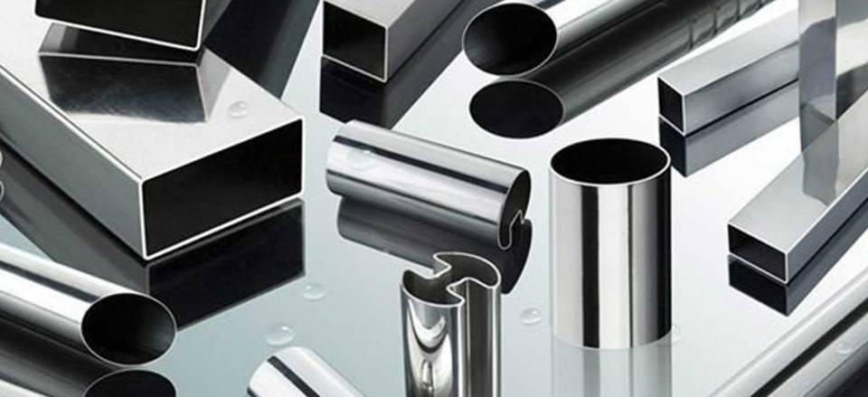 Где используют нержавеющий и алюминиевый металлопрокат?