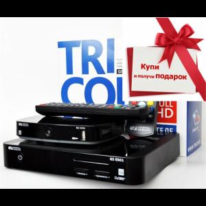 Комплект Триколор для двух телевизоров
