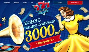 Казино 777 Originals — онлайн проект с новыми возможностями